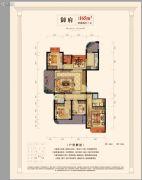 义乌中央城4室2厅3卫165平方米户型图