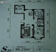 实华・美澜城2室2厅1卫96平方米户型图