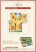 新城壹号3室2厅1卫118--120平方米户型图