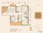 城中金谷4室2厅2卫125平方米户型图