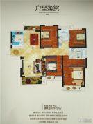 东方今典・高铁新城4室2厅2卫157平方米户型图