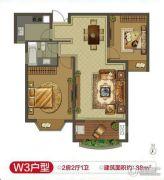 大名城2室2厅1卫88平方米户型图