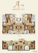 恒大帝景(备案名:聚亨景园)4室3厅3卫222--229平方米户型图