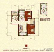 同兴苑3室2厅1卫116--120平方米户型图