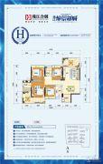 珠江・愉景新城4室2厅2卫153平方米户型图