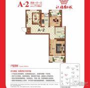 祝福红城2室1厅1卫77平方米户型图