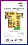 兰江公园里2室2厅1卫87平方米户型图