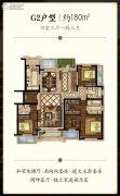 东方润园4室3厅3卫180平方米户型图