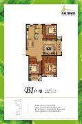 中新国际城3室2厅1卫113平方米户型图