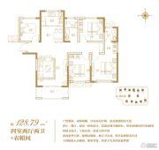 繁华城4室2厅2卫128平方米户型图