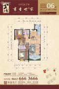 东泰花园3室2厅2卫115平方米户型图