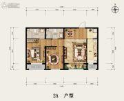 京西・金泰丽湾2室2厅2卫70平方米户型图