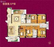 帝�Z苑5室2厅3卫226平方米户型图