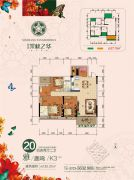 信昌・棠棣之华4室2厅2卫130平方米户型图