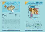 美达家园3室2厅2卫114平方米户型图