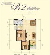 武汉恒大御园2室2厅1卫86平方米户型图
