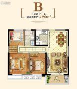 太平洋城中城3室2厅1卫106平方米户型图