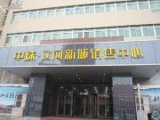 中珠辽河新城实景图