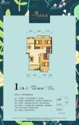 玉龙湾公园大道3室2厅2卫125平方米户型图