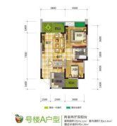 幸福时光里2室2厅1卫63平方米户型图