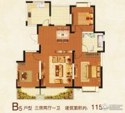 翰林华府―建湖3室2厅1卫115平方米户型图