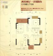 东邦城市广场2室2厅1卫76平方米户型图