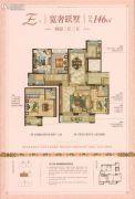 华鸿・幸福里4室2厅3卫146平方米户型图