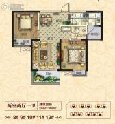 正商城2室2厅1卫83--84平方米户型图