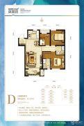 温泉新都孔雀城英国宫3室2厅2卫97平方米户型图