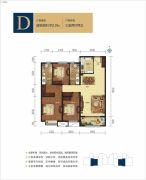 呼和浩特富力城3室2厅2卫128平方米户型图