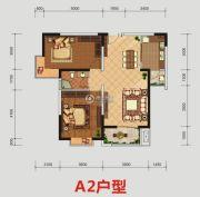 江南臻品2室2厅1卫99--110平方米户型图