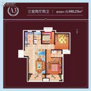 常绿林溪美地3室2厅2卫100平方米户型图