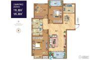 东城名邸3室2厅2卫126平方米户型图