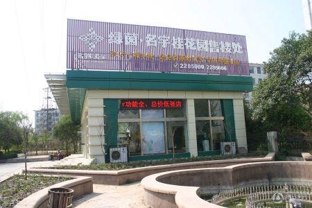 绿茵・名宇桂花园