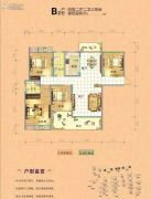 翰林御景4室2厅2卫0平方米户型图