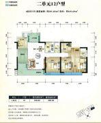 后海名门6室2厅3卫205平方米户型图