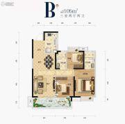 保利・罗兰香谷3室2厅2卫105平方米户型图
