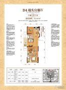 外滩首府3室2厅2卫139平方米户型图