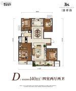 海亮・唐��府4室2厅2卫140平方米户型图