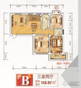 畅和银座3室2厅2卫113平方米户型图