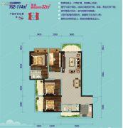 泛亚城邦4室2厅1卫102--114平方米户型图