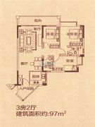花园城3室2厅2卫97--98平方米户型图