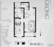 永邦天汇2室2厅1卫91平方米户型图