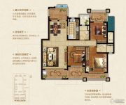 恒大悦珑湾3室2厅2卫137平方米户型图