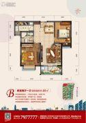 荣盛・锦绣外滩3室2厅1卫81平方米户型图