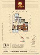 天湖御林湾2室2厅2卫100平方米户型图