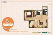 臻园阳光1室1厅1卫54平方米户型图
