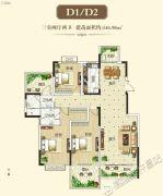 鹿鸣湖壹号3室2厅2卫146平方米户型图