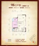 泰瑞名轩2室2厅1卫48平方米户型图