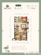格兰上郡4室2厅2卫102平方米户型图